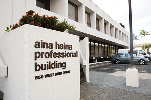 Aina Haina Family Dental - Exterior Building